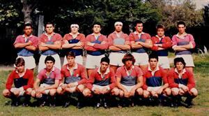 Probable equipo de la gira a Chile de 1987 - Rugby -  - Asociación Deportiva Francesa -