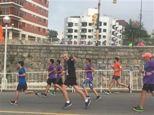 - Running -  -  -
