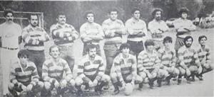 1ra división Universitario Rugby Club 1984 - Rugby - Superior (M) - Universitario Rugby Club -
