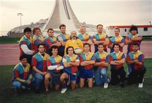 Équipe de 1994 - Rugby -  - Parc Olympique Rugby - 1994/Jul/01