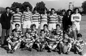 Branca, Eliseo Nicolas - Rugby - Equipo de menores intercolegial, el los 70s - Colegio Esquiu  - 1970/Aug/20